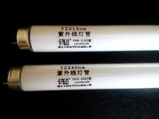 南京卡知生产销售紫外线灯管,老化灯管,UVA340灯管,UVB313灯管