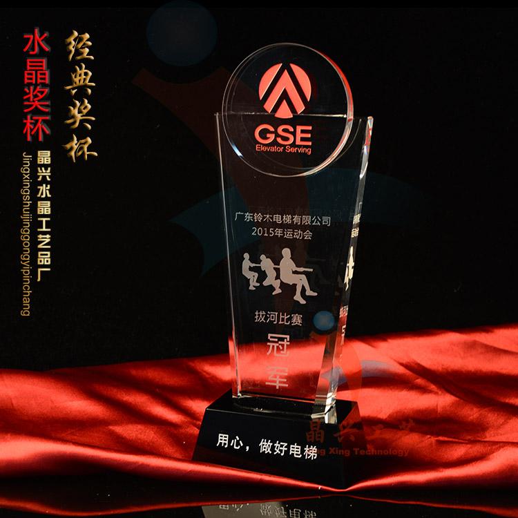 优质水晶奖杯定制 企业周年庆奖牌 厂家定做直销 部队颁奖奖杯