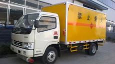 小型防爆车1.5吨危险品运输车价格