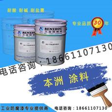 本洲水性环氧富锌漆,水性富锌漆,水性富锌底漆