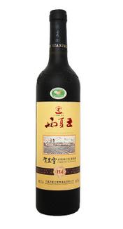 供应 贺兰山东麓核心产区西夏王贺兰雪赤霞珠干红葡萄酒