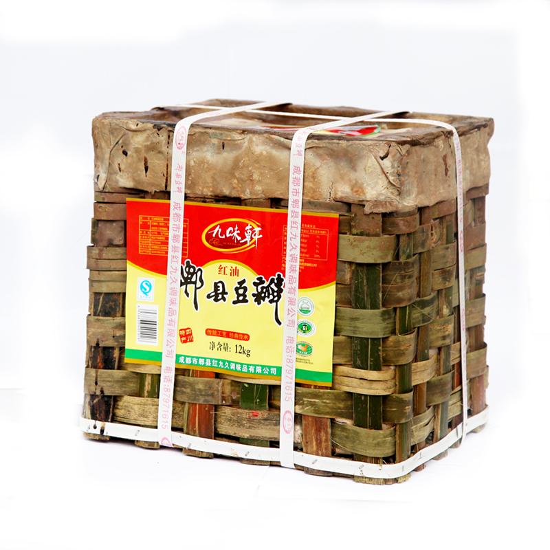 九味轩牌 红油郫县豆瓣酱 12kg 豆酱 川菜调料川菜之魂