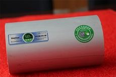 铝合金衬塑(pp-r)复合管公司