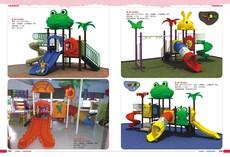 厂家持续供应新款多功能儿童塑料滑梯 运动娱乐滑梯