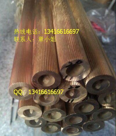 江铜H65黄铜毛细管 工艺空心黄铜管 直纹黄铜管 网纹黄铜管 斜纹黄铜管