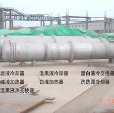 鞍山管式换热器鞍山列管式换热器鞍山蒸汽换热器鞍山压力容器鞍山换热器厂家