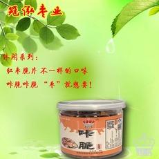 冠泓咔脆新疆红枣枣片90g