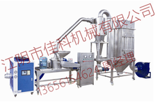 500目麦麸超细粉碎机 麦麸高效率粉碎机 五谷杂粮超微粉碎机
