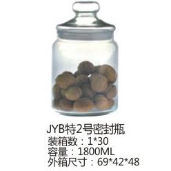 供应 厂家直销供应 佳颖 JYB特2号 1800ML  可定制 玻璃密封储物罐