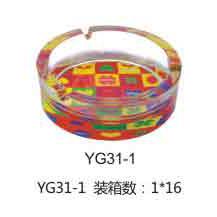 供应 厂家直销 佳颖 YG31-1 彩色烤花 烟灰缸 可定制