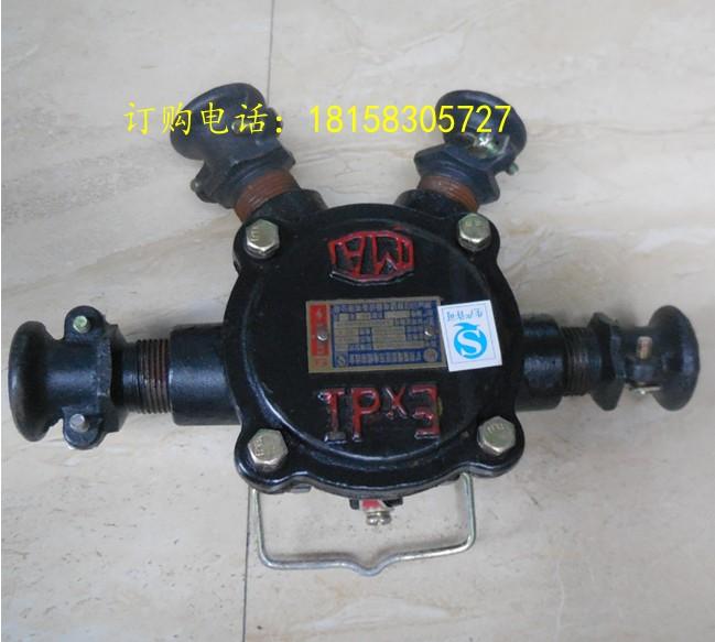 BHD2-40/660(380)-2T低压接线盒