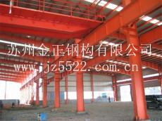苏州大型钢结构厂房建筑