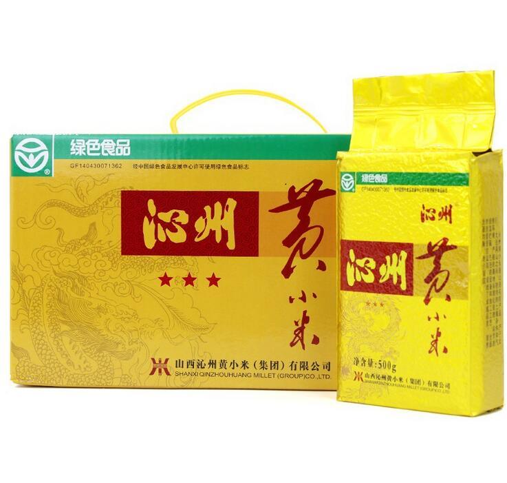 沁州黄小米5kg礼盒真空装 免淘洗 农家杂粮特产 厂家直供