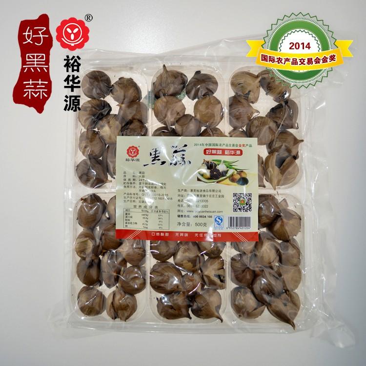 供应500g二级黑蒜 独头黑蒜 裕华源黑蒜山东莱芜裕源食品 莱芜特产绿色食品