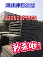云南曲靖发泡水泥复合板 品牌排行 认准神冠板