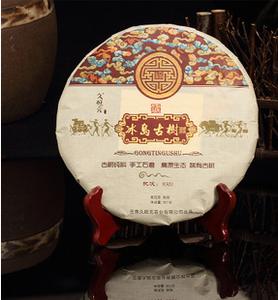 供应 云南普洱茶 纯正冰岛古树纯料 357/克普洱熟茶厂家热卖批发特产