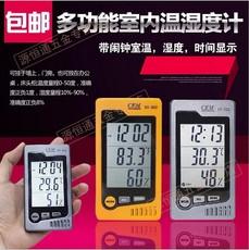 CEM华盛昌DT-322家用室内温湿度表带时钟温度计挂墙桌式温湿度计