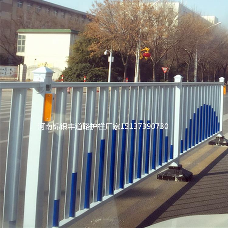 公路护栏价格 临汾市政交通隔离栏 新乡防撞设施锦银丰厂家定制