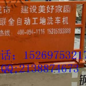 上海工地进口车辆冲洗台设备全自动洗车轮