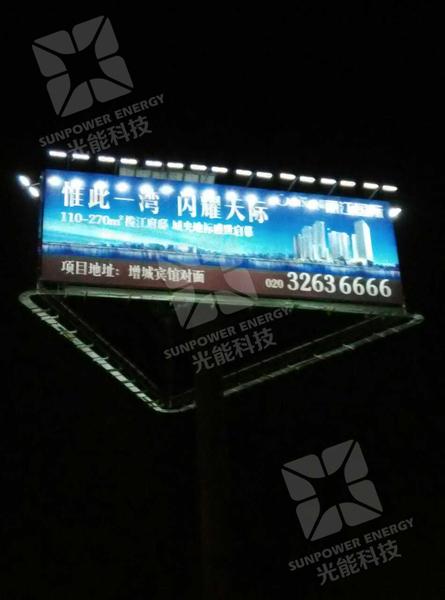户外 大型 广告牌 太阳能 led 照明 系统图片