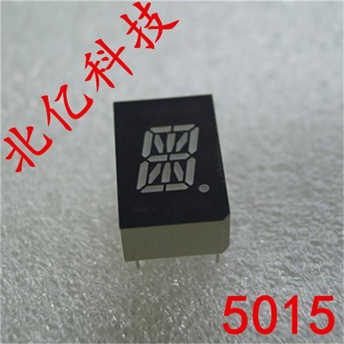 北京0.5寸1位米字显示管黄光5015AY