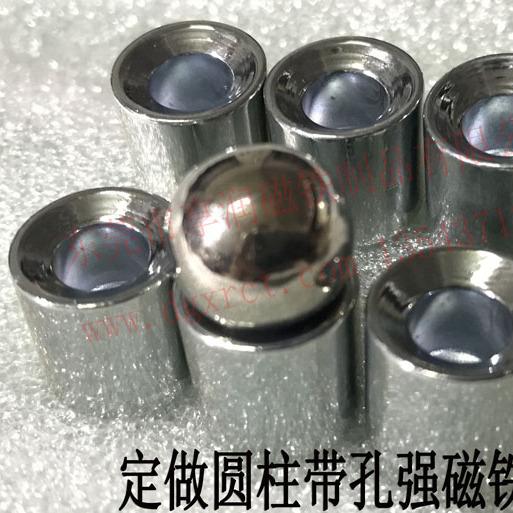 珠三角专业生产圆柱带孔位强磁铁 大小头磁铁 异型台阶磁铁