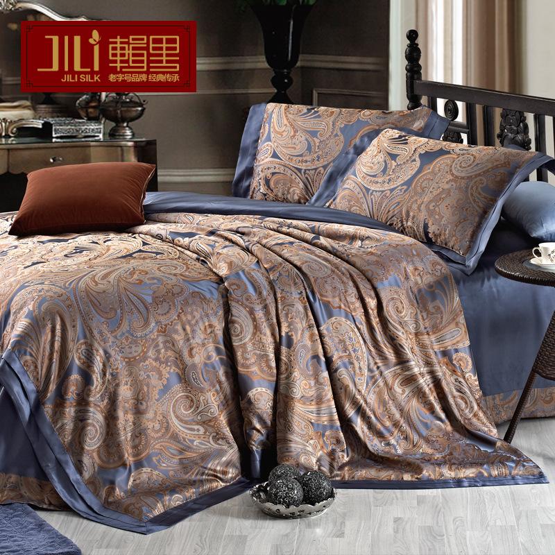 特价包邮辑里正品夏凉丝绸床上用品真丝色织提花四件套100桑蚕丝