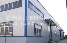 苏州钢结构工业园大型厂房