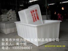 供应:纺织印染方桶 耐撞击方形印染桶 耐高低温周转方桶
