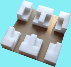 重庆专业珍珠棉定位包装生产厂家