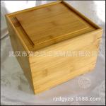 武汉厂家供应礼品包装盒工艺品竹盒定制木盒专业生产批发