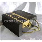 厂家直销漆器工艺礼品 专业生产礼品纸盒 漆器工艺礼品定制批发