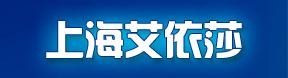 上海艾依莎洗衣设备有限公司