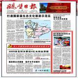 河南明镁镁业科技有限公司: 国内最薄的异型镁合金 型材实现量产