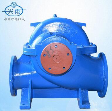 供应 单级双吸S型离心泵 卧式中开离心泵