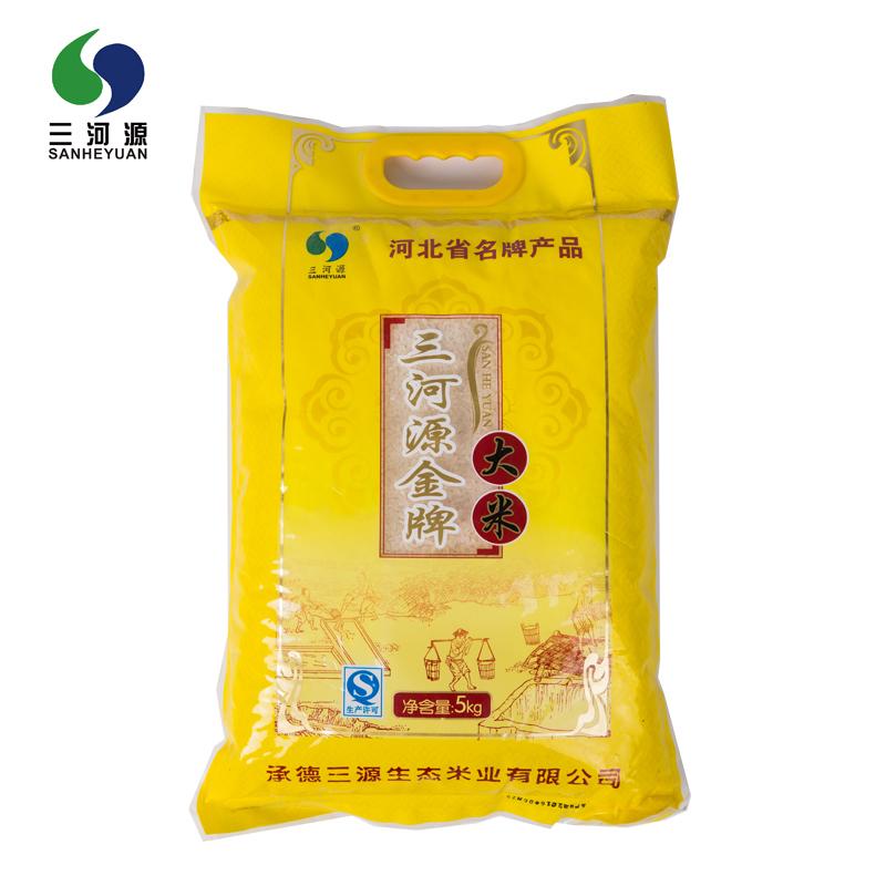 【三河源】金牌 免淘大米 一级粳米 大米批发 包邮 批量包票 5kg