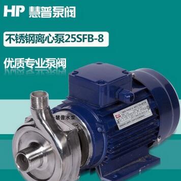 供应 FB型,SFB型,离心泵,不锈钢水泵,耐腐蚀离心泵,化工泵
