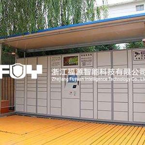 学校寄存柜 学校快递柜及校园快递柜的业务与定制-福源