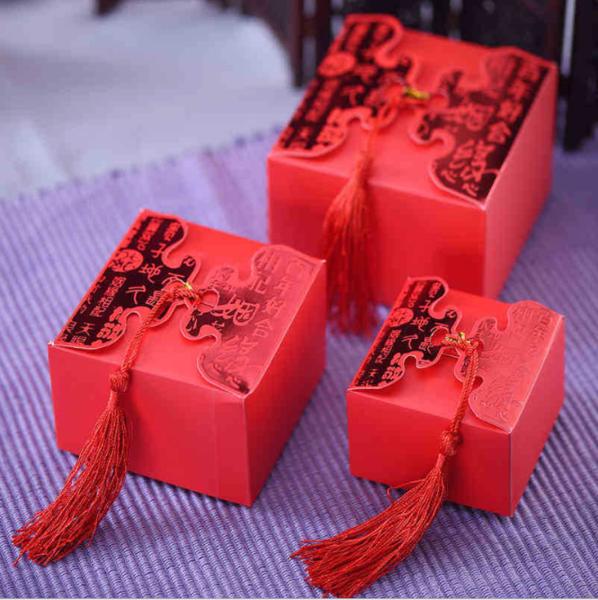 喜糖盒子 创意喜糖袋结婚用品