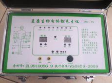 美康生物电体控养生仪ZG-IV