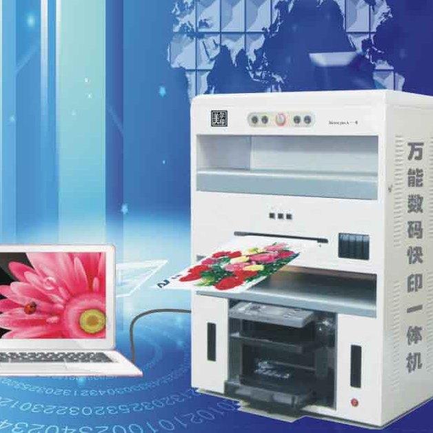 可印不干胶名片的小型数码彩色印刷机低价直销