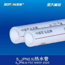 厂家直销建筑工程用ppr冷热水管材ppr管件德国进口设备