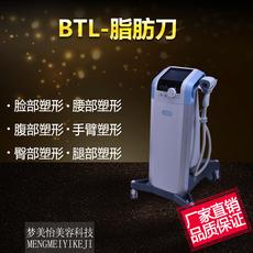 BTL脂肪刀美容仪器新款英国高频紧致仪身体塑形无痛无创360无死角