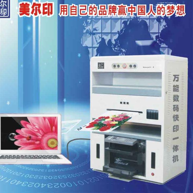 强势来袭多功能小型数码彩印机高精度任何材质皆可