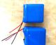 供应12V锂电池组 便携仪器电池组 12V20AH锂电池组 可按客户定制