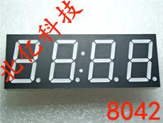 北京0.8英寸时钟数码管厂家 共阴共阳时钟数码管 超低价格批发 红光 蓝光 绿光