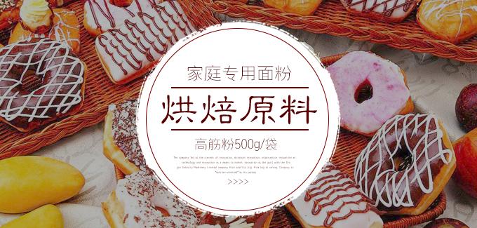 中国面包粉交易网