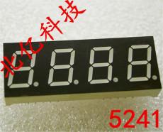 北京0.52寸工业级七段数码管 四位一体共阴共阳红光 蓝光 绿光