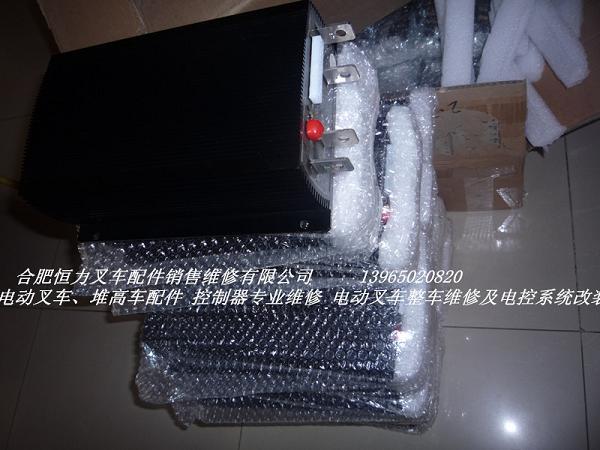 合力叉车电控1215-8307 1219-8406厂家销售