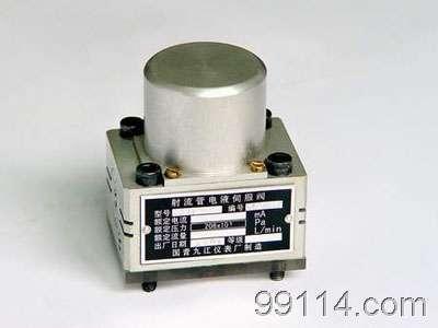 射流管电液伺服阀csdy1图片